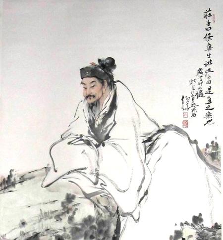 the sage and contemplations of chuang tzu a chinese philosopher Web oficial de la universidade da coruña enlaces a centros, departamentos, servicios, planes de estudios.